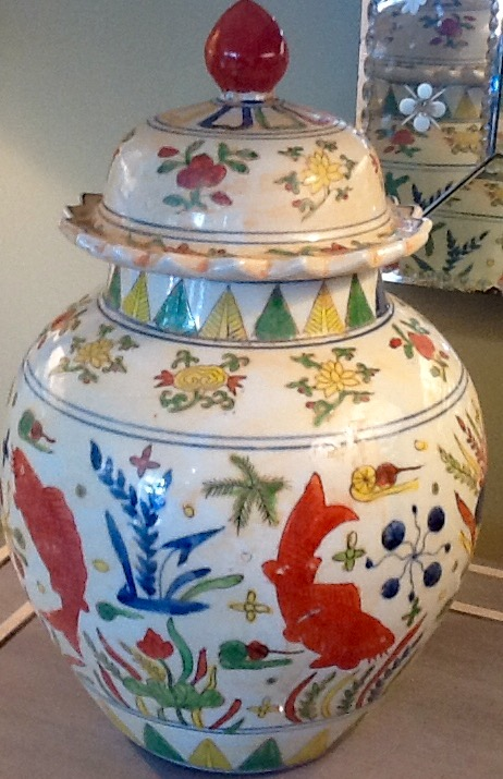 Chinese Lidded Pot
